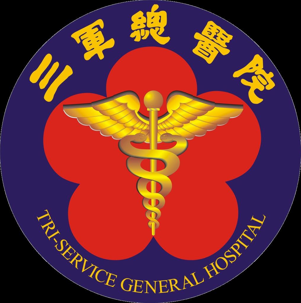 三軍總醫院 Tri-Service_General_Hospital_logo